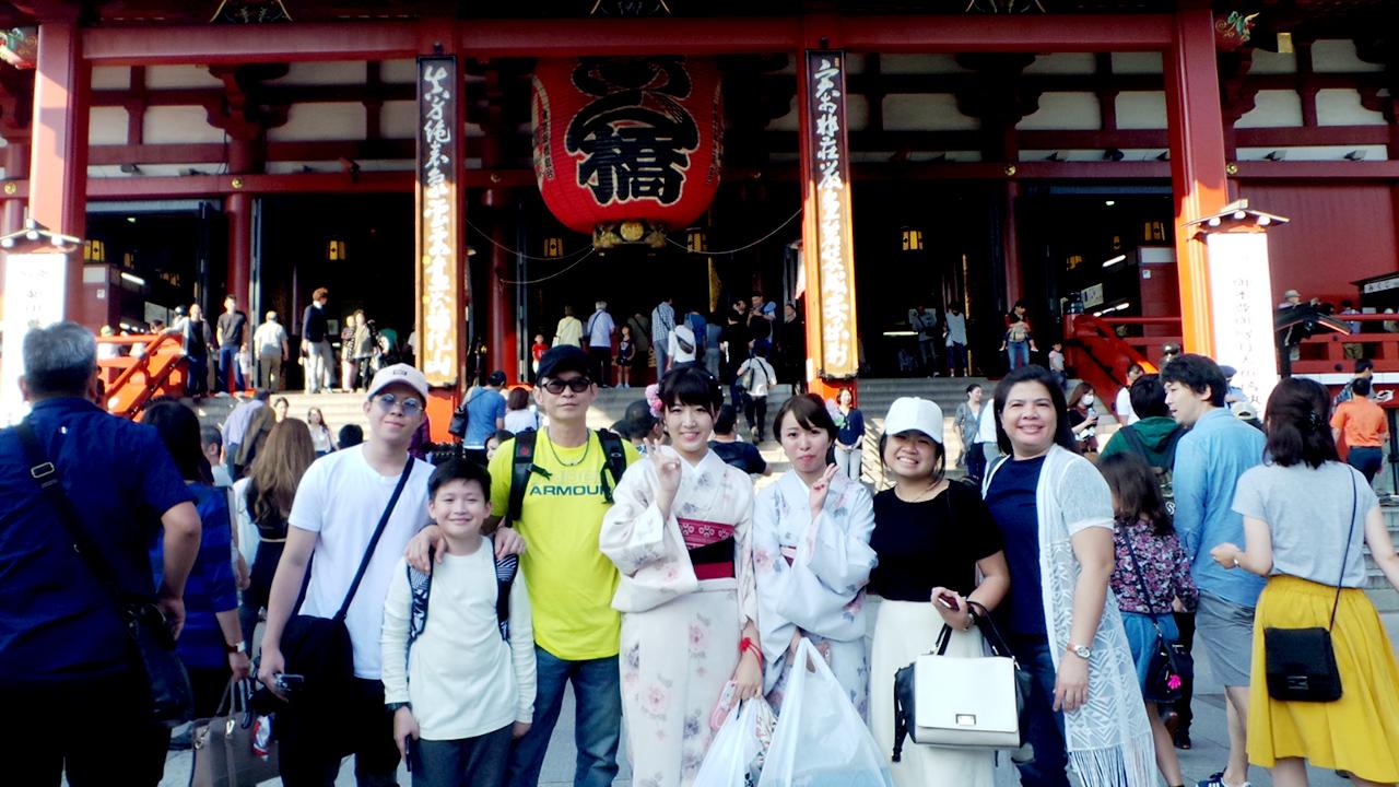 family-japan.jpg