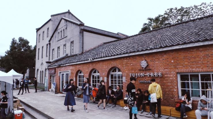 Taipei Huashan Creative Park 01