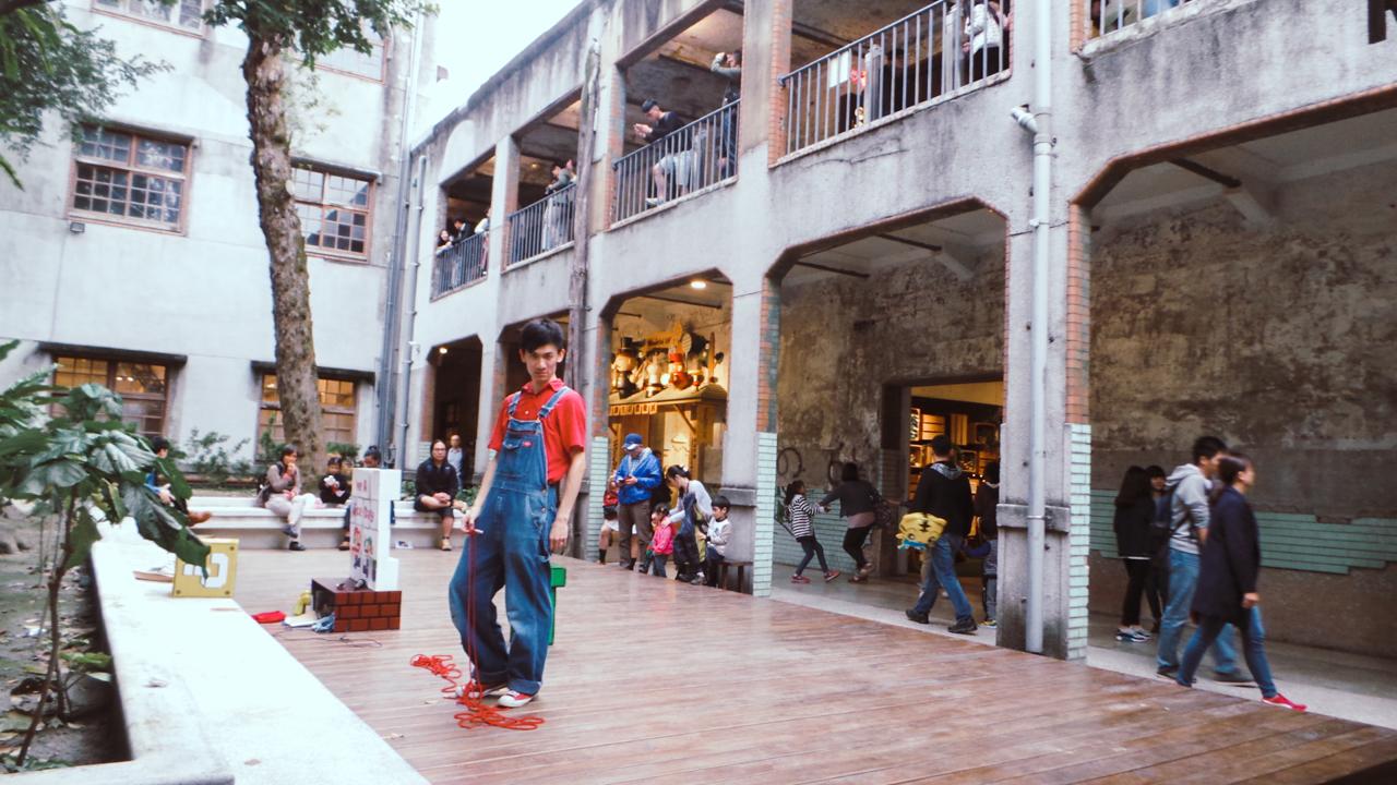 Taipei Huashan Creative Park 03