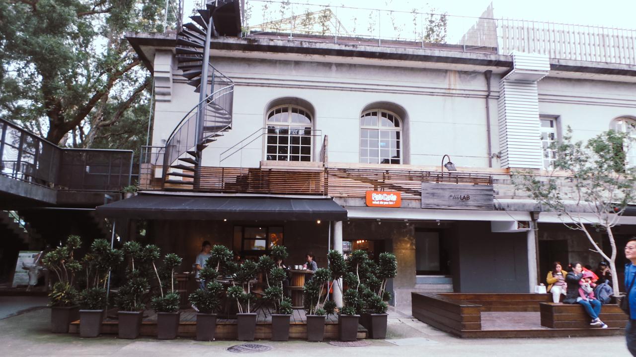 Taipei Huashan Creative Park 05