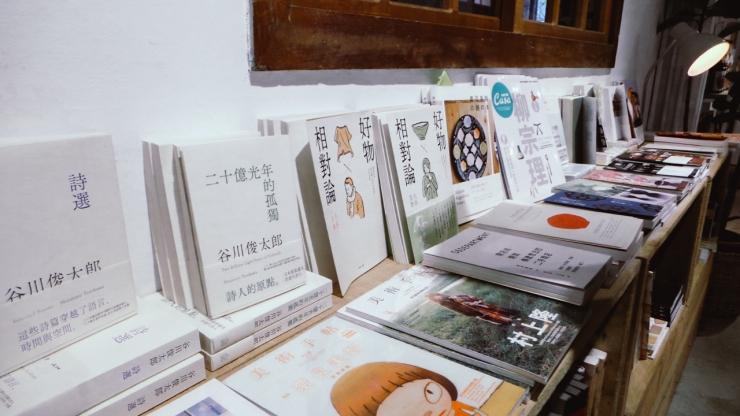 Taipei Huashan Creative Park 08