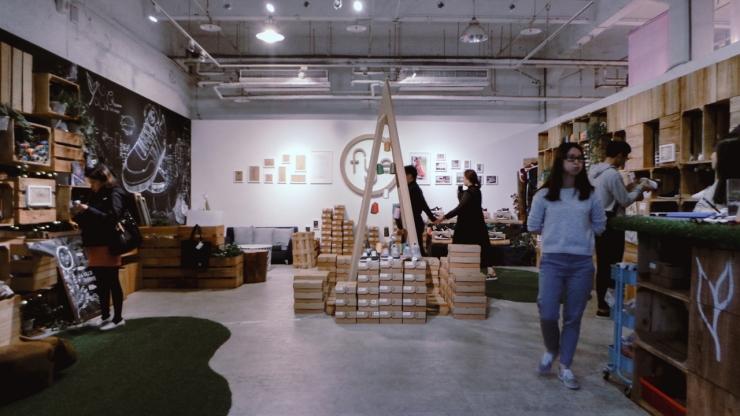 Taipei Huashan Creative Park 09