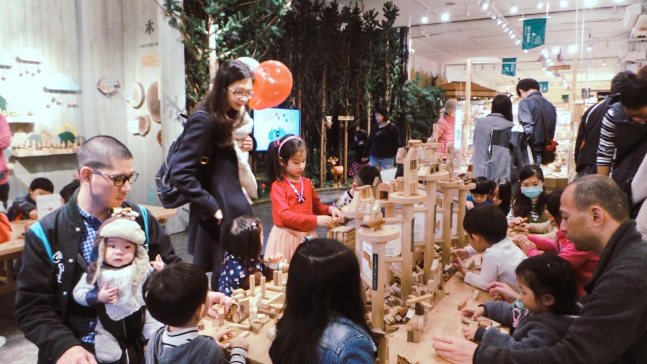 Wooderlife Taipei 09